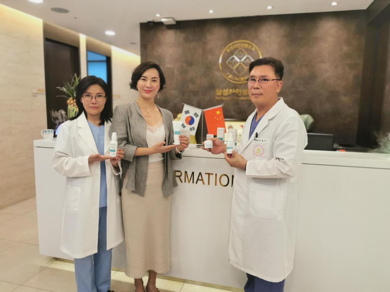 巴基球与韩国三星LINE整形医院达成战略合作,见证巴基球的术后修护力